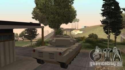 Как украсть танк в GTA SA