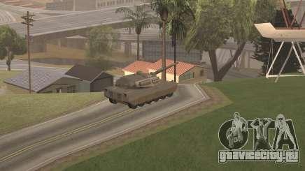 Кража танка в GTA SA