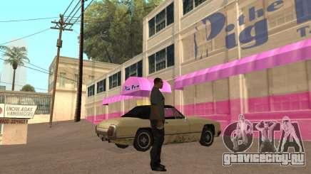 Где взять денег в GTA San Andreas