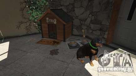 Собака в ГТА 5