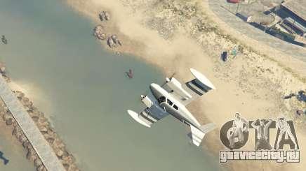 Прокачка пилотирования в ГТА 5