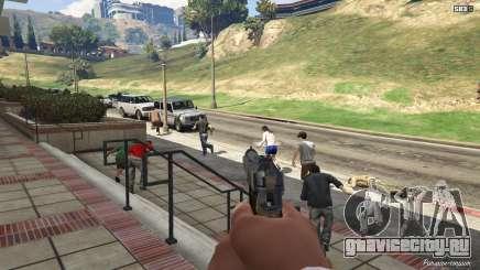 Убивать в GTA Online