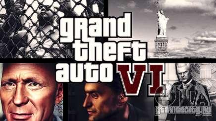 GTA 6 главный герой и идеи персонажей