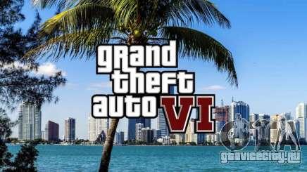 Кто озвучит GTA 6
