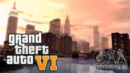 Самые нестандартные города для GTA 6