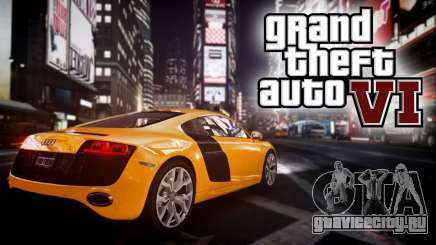 Детали о Grand Theft Auto 6
