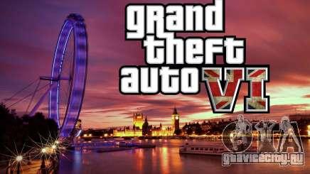 Дата выхода GTA 6 от официальных источников