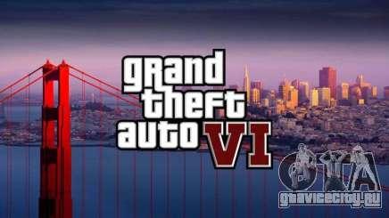 Большие новшества в GTA 6