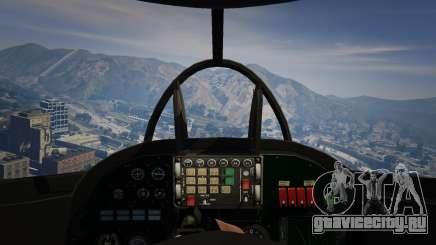 Как летать на вертолете в ГТА 5
