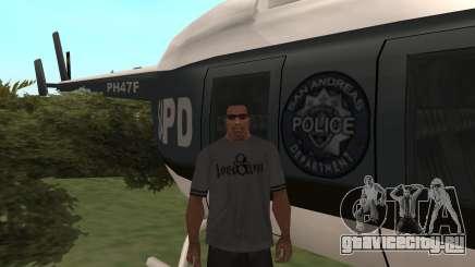 Где найти полицейский вертолет в GTA San Andreas
