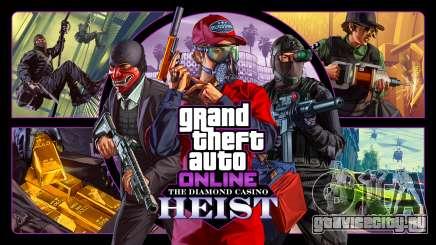 Ограбление казино Diamond в GTA 5