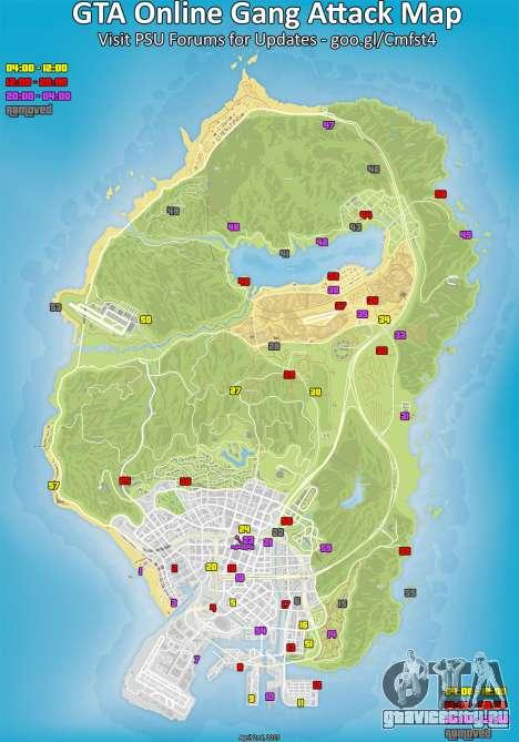 Картинка 12 Карта бандитских разборок в GTA Online