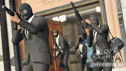 Картинка 10 Профессиональные банды в ГТА 5