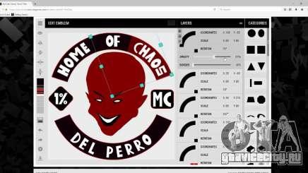 Пример редактирования отдельных объектов эмблемы