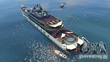 Яхта в новом дополнении