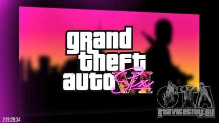 Rockstar закрыли стрим о ГТА 6