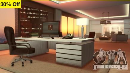 Улучшения для офисов