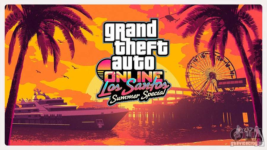 Los Santos Summer Special в GTA Online