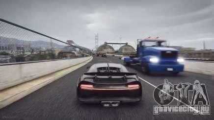 Стоп-кадр 7 нового трейлера GTA 6