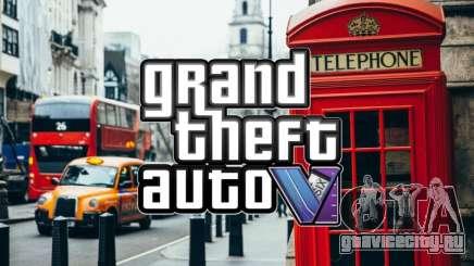 Новости о GTA 6