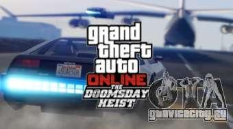 Ограбления в GTA Online 2