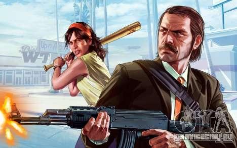 Rockstar Games развеяли опасения фанатов насчет GTA 6