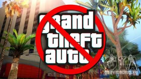 GTA 6 хотят запретить в штате Иллинойс