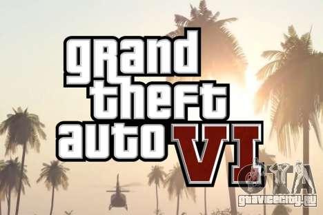 Rockstar не будет показывать GTA 6