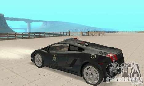 Lamborghini Gallardo Police для GTA San Andreas