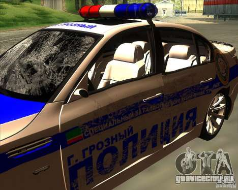 BMW M5 E60 Полиция для GTA San Andreas вид снизу