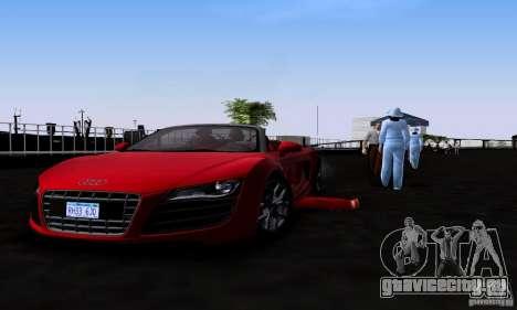 Audi R8 Spyder для GTA San Andreas вид справа