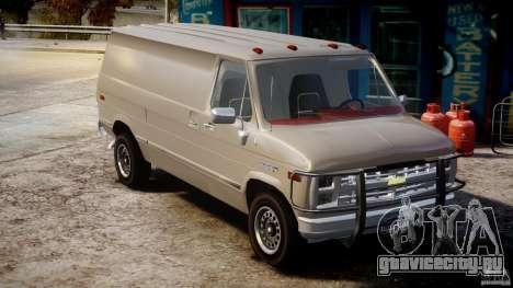Chevrolet G20 Vans V1.1 для GTA 4 вид справа