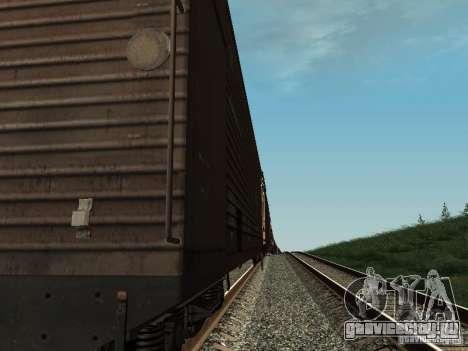 Рефрежираторный вагон Дессау №7 для GTA San Andreas вид сзади слева