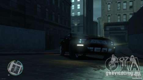 Ford Mustang GTR для GTA 4