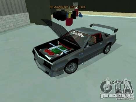 Buffalo Racer 2008 для GTA San Andreas