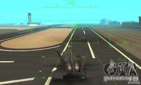 YF-22 Black для GTA San Andreas вид сверху