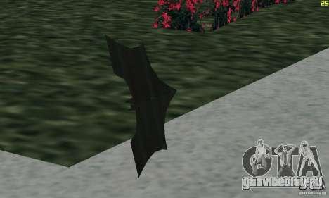 Бэтаранг для GTA San Andreas