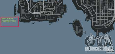 Beginner Course v1.0 для GTA 4 девятый скриншот