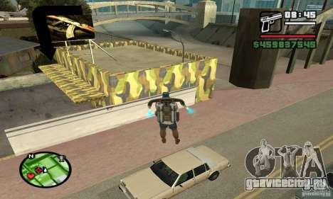Оружейный магазин на груве для GTA San Andreas