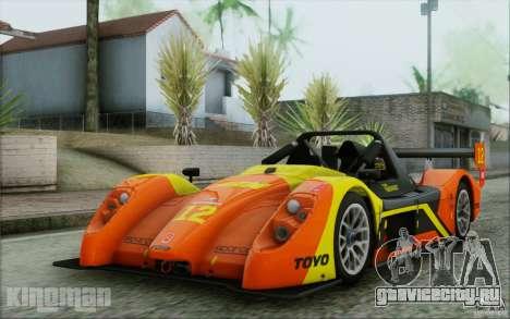 Radical SR3 RS 2009 для GTA San Andreas вид снизу