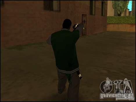 Оружие в одной руке для GTA San Andreas