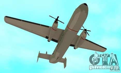 C-2 Greyhound для GTA San Andreas вид изнутри