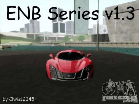 ENBSeries v1.3 для GTA San Andreas