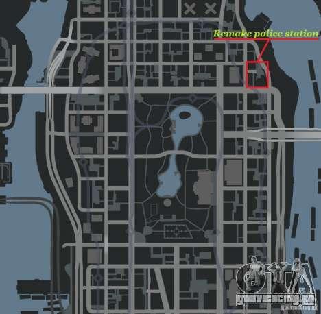 Remake police station для GTA 4 четвёртый скриншот
