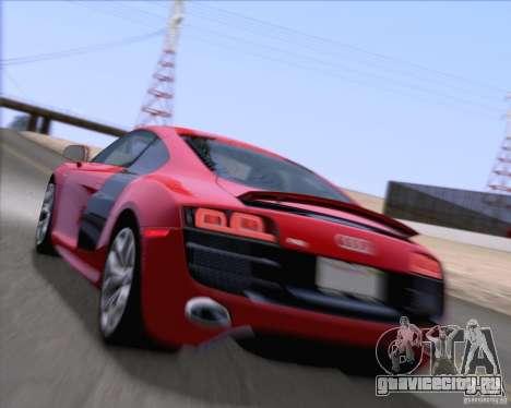 Audi R8 v10 2010 для GTA San Andreas вид сверху
