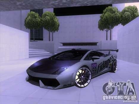 Lamborghini Gallardo Racing Street для GTA San Andreas вид сверху