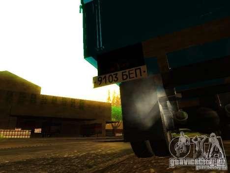 ЗиЛ 131 Амур для GTA San Andreas вид сверху