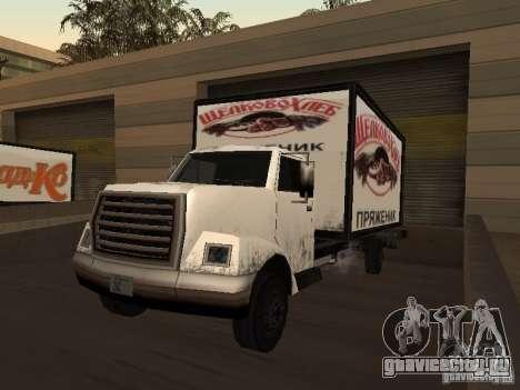 Yankee RUS для GTA San Andreas вид слева