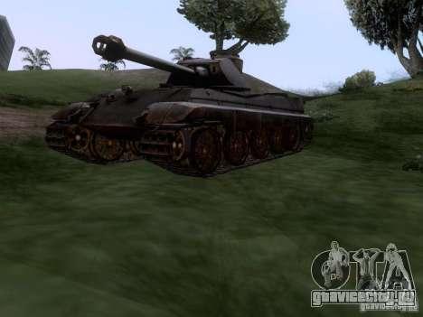 Pz VII Tiger II VIB Королевский Тигр для GTA San Andreas