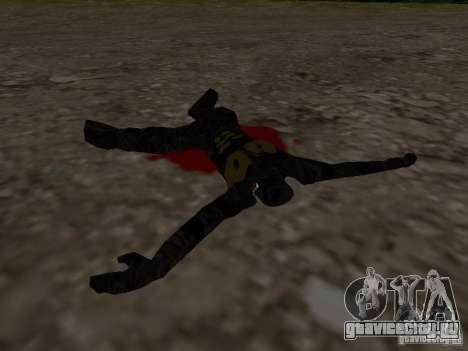 Снежный человек для GTA San Andreas пятый скриншот